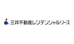 三井不動産レジデンシャルリース様