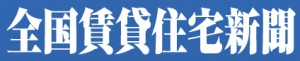 zenkokuchintai_logo